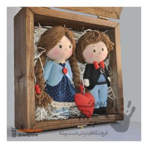صندوقچه عشق نمدی